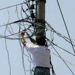 Enerca reporta pérdidas por más de $24.000 millones por conexiones fraudulentas